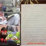 Wasiat Pemuda Saudi Yang Mati Syahid