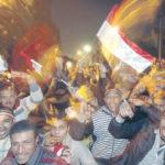 Krisis Mesir: Hosni Mubarak letak jawatan, serah kuasa kepada tentera
