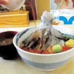 Hidangan Sotong Menari Di Jepun
