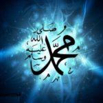 Biodata Nabi Kita Muhammad – RASULULLAH S.A.W